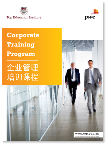 CorporateTraining-Program_28.03
