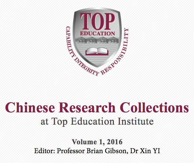 ChineseResearchCollections_10Aug16-_pdf